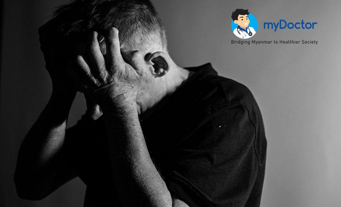common-depression