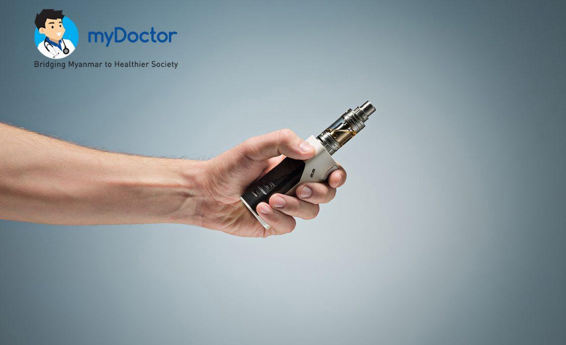 Youth and E - Cigarette